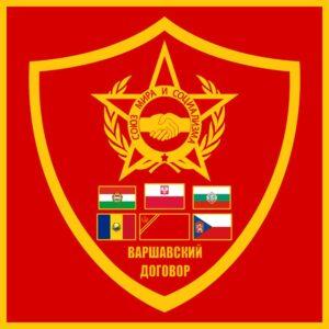 דגל ברית ורשה